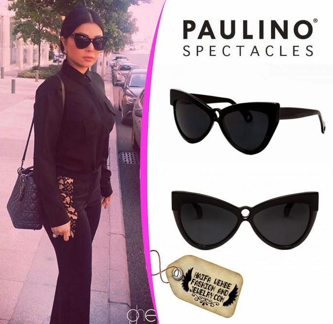 Haifa Wehbe Wearing Filipa 105 Cateye sunglasses by Paulino Spectacles 7453b60f1660f