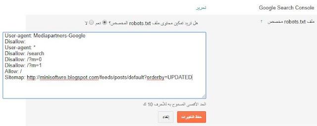 كيفية حل تكرار علامات العنوان الخطأ من أداة مشرفي المواقع