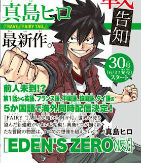 """Manga: """"Eden's Zero"""" el nuevo manga de Hiro Mashima"""