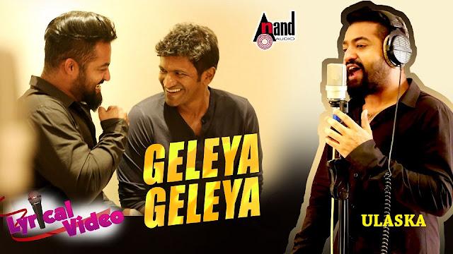 Geleya Geleya Jr NTR Chakravyuha Full Video Song