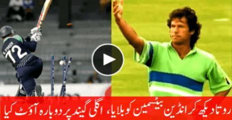 Shame for Indian Cricket