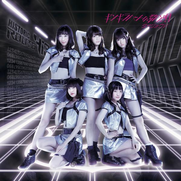 [Single] なちゅらリウム.vivid – ギンギラハートの数え唄/ダイジョウV (2016.03.23/MP3/RAR)