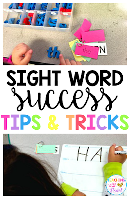 Are you an elementary school teacher looking for ways to increase sight word fluency? This blog post has tons of easy to implement sight word games and activities to help your students master their sight words!