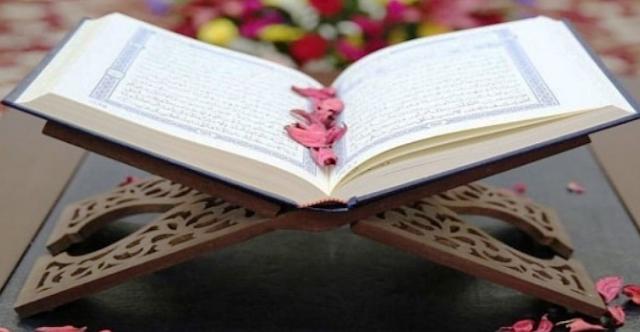 'Baca 2 Ayat Ini Tiap Malam, Insya Allah Rezeki Lancar 7 Keturunan'