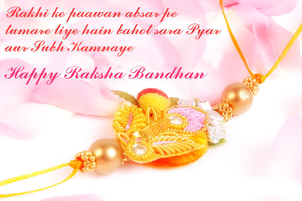 Rakhi-stauts-for-facebook