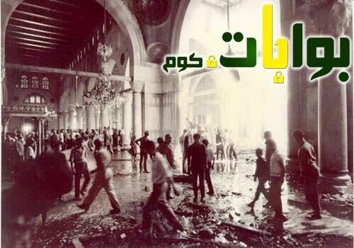 إحراق الأقصى حدث مؤلم للمسلمين ووصمة عار للأمة