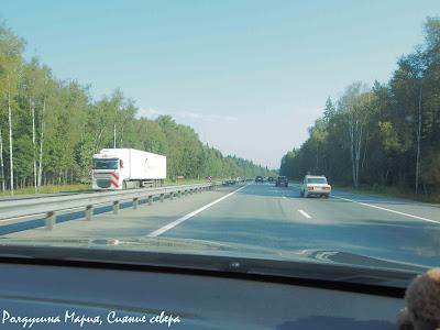 Тульская область дороги фото