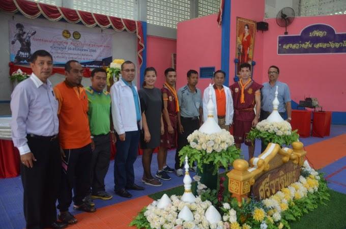 นราธิวาส ชมรมแทนคุณแผ่นดินเพื่อกีฬามวย จัดฝึกอบรมแม่ไม้มวยไทย สมานใจ ชาวใต้