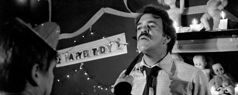 madhouse 1981 movie