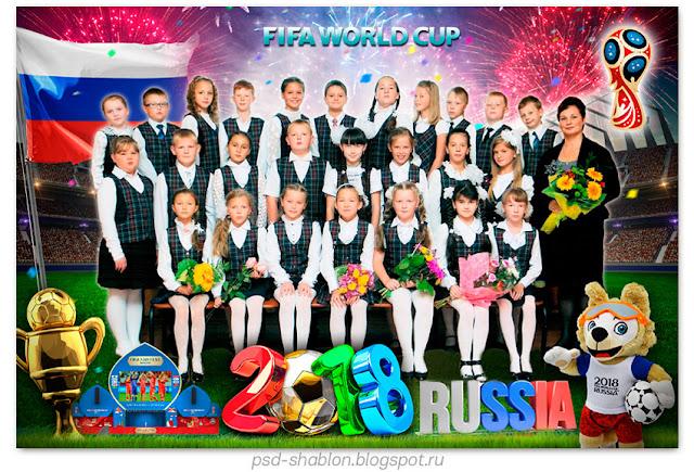 чемпионат мира коллаж