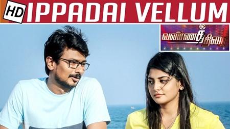 Ippadai Vellum, a full-fledged action movie: Movie Review | Vannathirai | Kalaignar TV