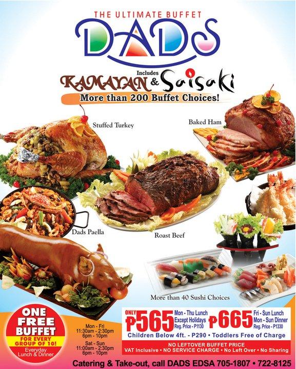 Dj international buffet printable coupons