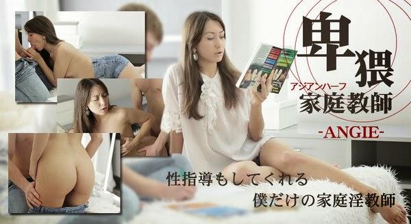 kin8tengoku No.1141 Angie 10120