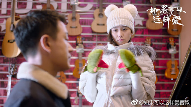 if i can love you so cdrama Liu Shishi