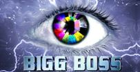 Colors TV Reality show Bigg Boss 12 Serial wiki timings, Barc or TRP rating this week, The Star Cast of reality show