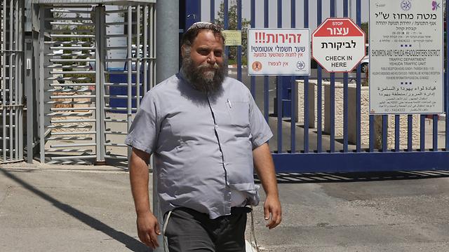 Líderes do Lehava são presos em Israel