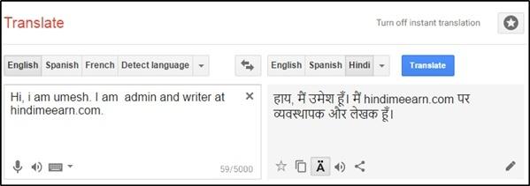Apna Text Type Kare