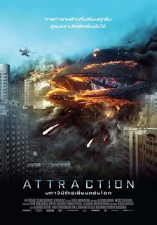Attraction (2017) มหาวิบัติเอเลี่ยนถล่มโลก