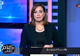 برنامج كلام تانى حلقة الجمعة 28-7-2017 مع رشا نبيل وحوار حول أزمة المسجد الأقصى