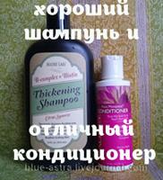 http://smart-internetshopping.blogspot.ru/2016/01/madre-labs-aubrey.html