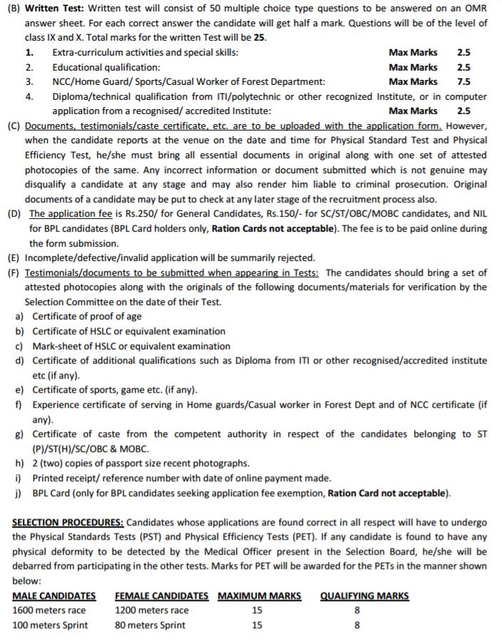 3 Online Form Govt Job Th P on