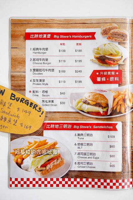 17097192 1245244405528802 2939505998966952572 o - 西式料理 比時地 Big Steve's 美式漢堡