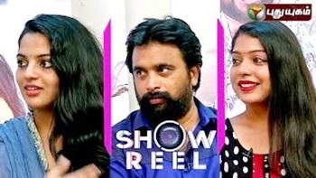 Vetrivel Movie Team in Showreel 30-04-2016 Puthuyugam Tv