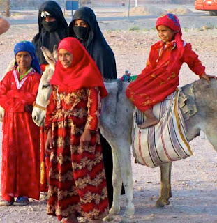 Bedouin Women Children Egypt