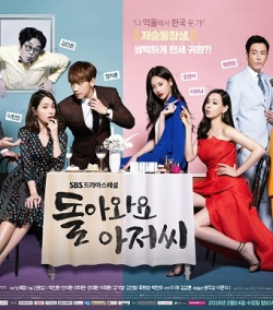 Come Back, Mister | Eps 01-16 [Complete]
