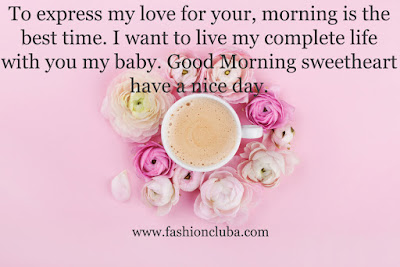 Sweet-good-morning-love-message-for-my-wife