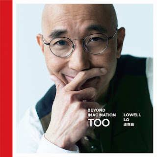 [Album] Beyond Imagination TOO - 盧冠廷 Lowell Lo