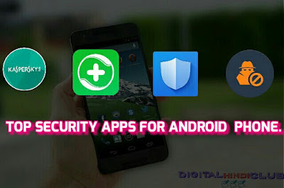 security apps 2016