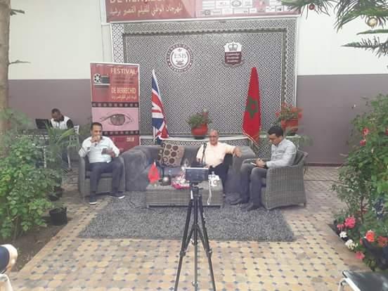 شباب جمعية الغد نجحوا في تنظيم الدورة الثالثة للمهرجان الوطني للفيلم القصير ببرشيد
