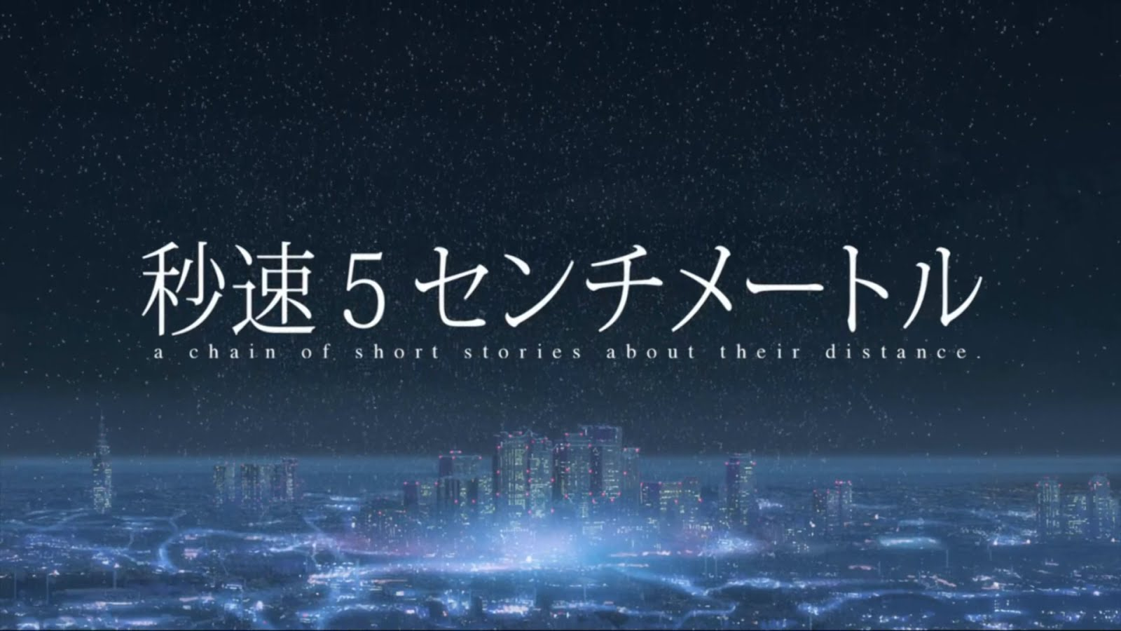 5 Centimeter per second Bd/Bluray