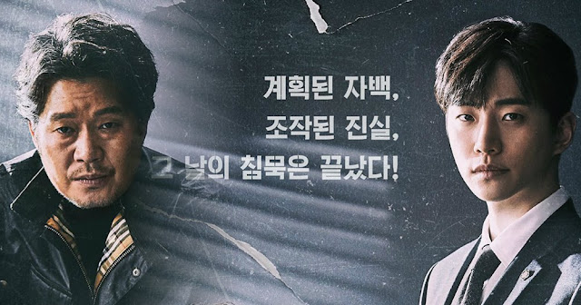 Download Drama Korea Confession Batch Subtitle Indonesia