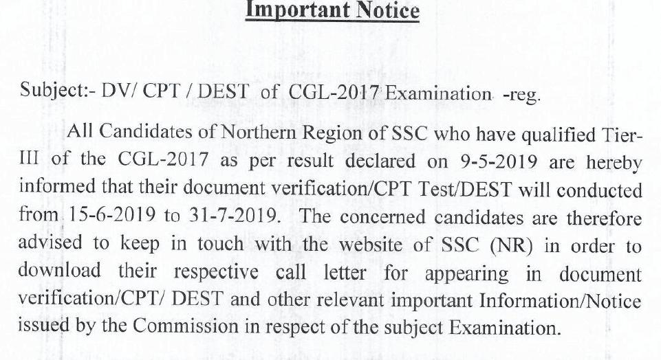 SSC CGL 2017 Tier IV Exam Dates