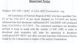 SSC CGL Tier IV Exam Dates for DV/CPT/DEST Check Now