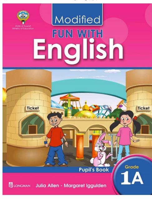 كتاب مادة اللغة الانجليزية للصف الاول