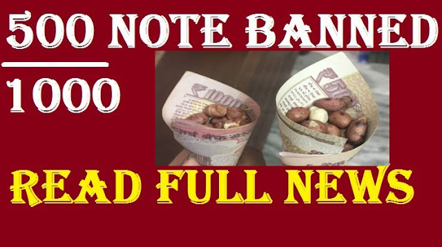 500-note-banned-image