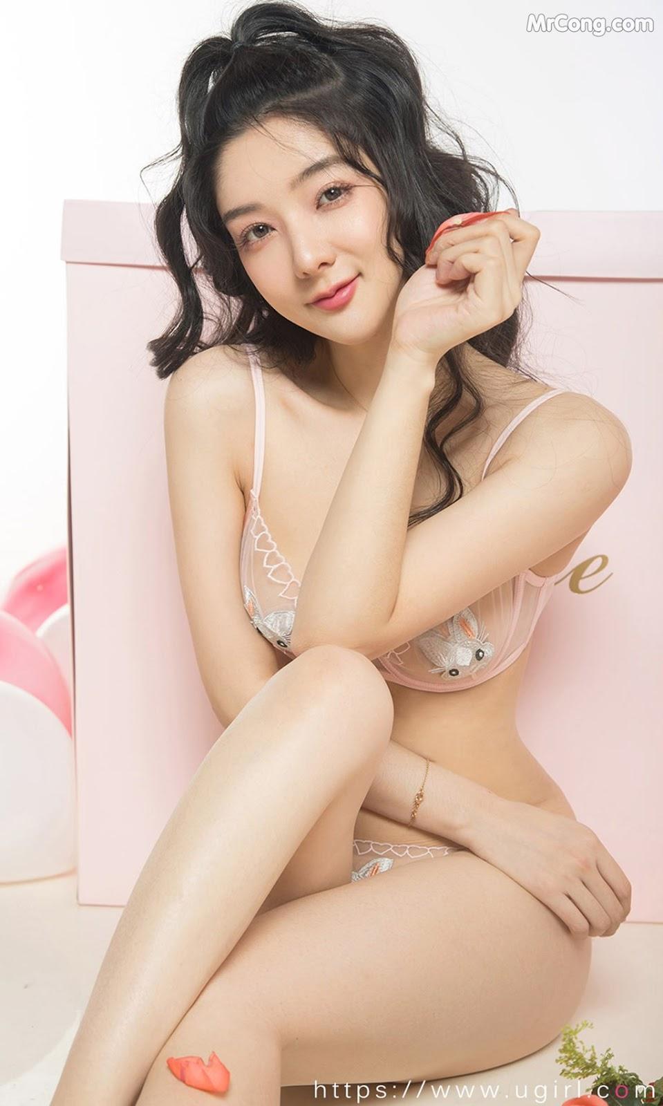 UGIRLS – Ai You Wu App No.1731: Xiao Qi (小琪) & Li Zi (栗子) (40P)