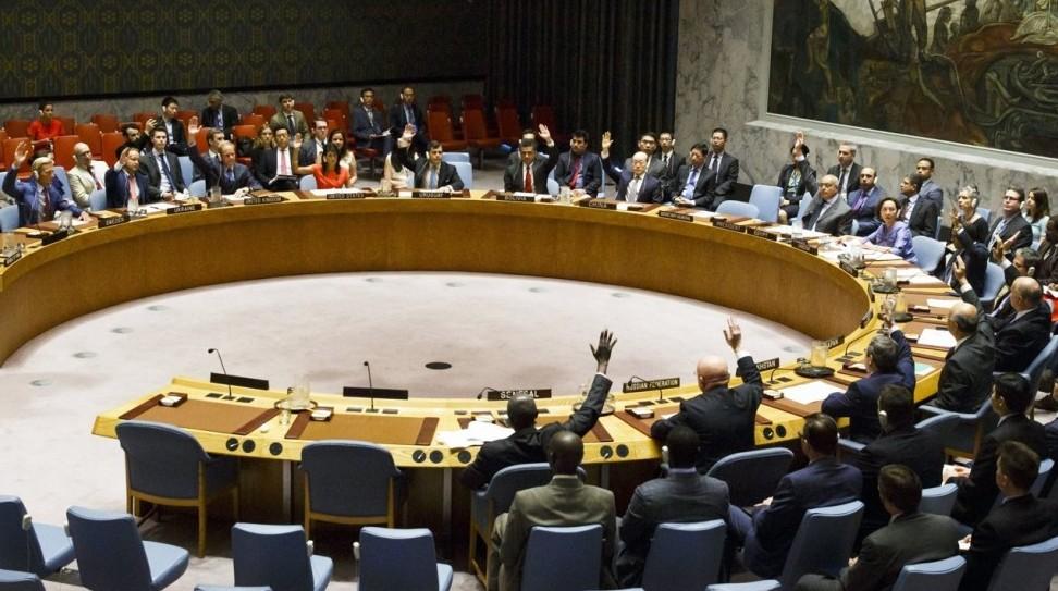 <Eritrea&rsquo;s Stance on Sanctions