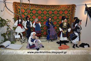 Παραδοσιακές Μακεδονικές φορεσιές (ΦΩΤΟ)