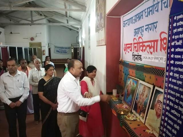 पहल:- धर्मार्थ चिकित्सालय जशपुर में बिना पेट खोले बच्चेदानी का हुआ सफल आपरेशन