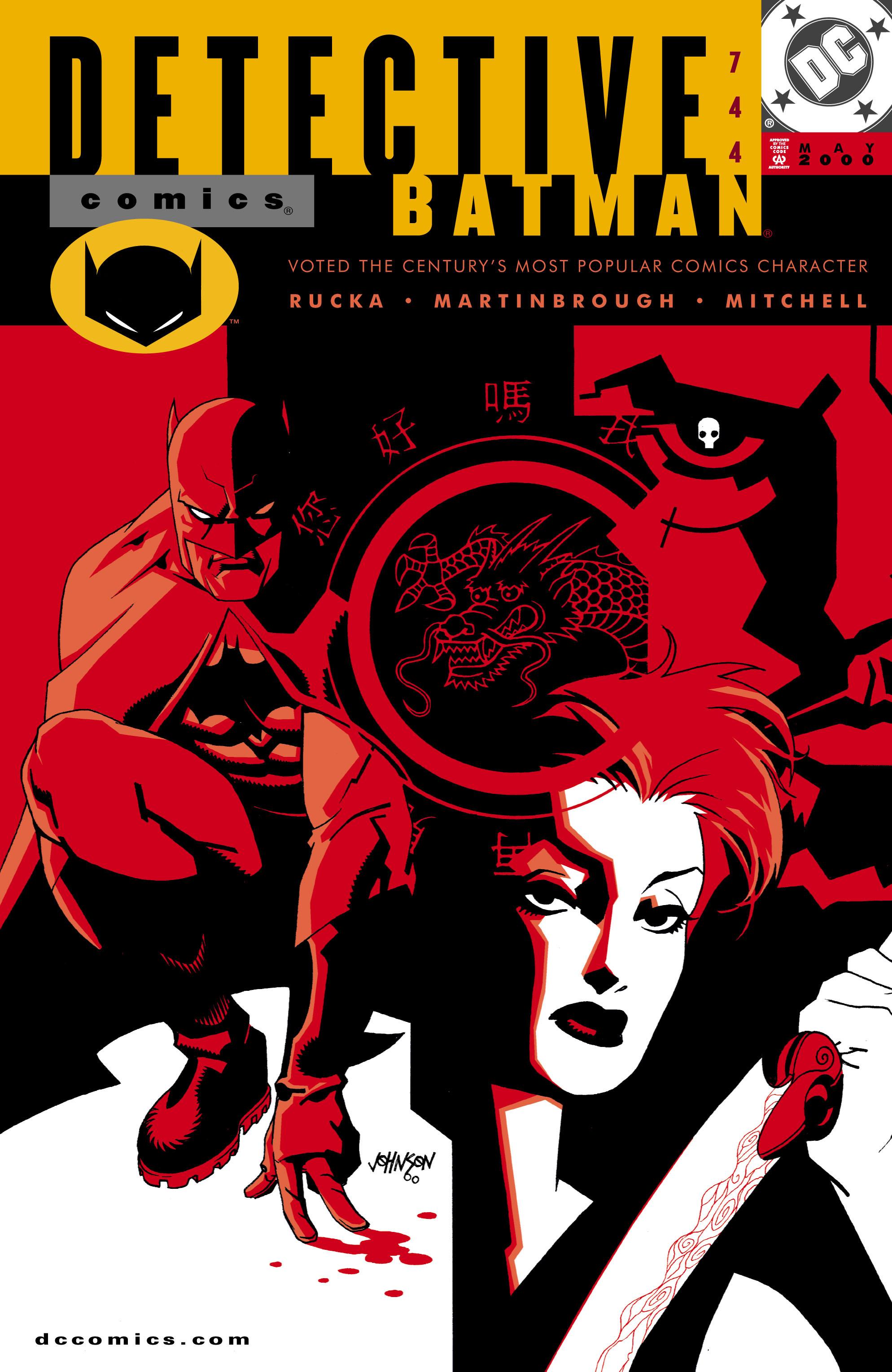 Detective Comics (1937) 744 Page 0