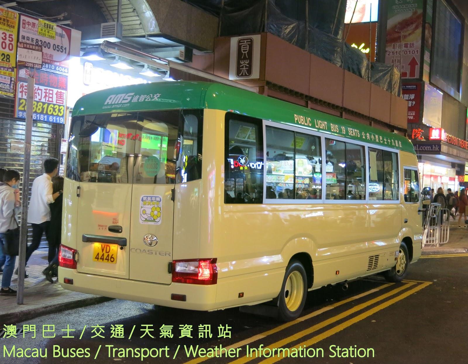 澳 門 巴 士 / 交 通 / 天 氣 資 訊 站 Macau Buses / Transport / Weather Information Station: 十二月 2017