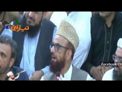 Eid Ka Chaand Funny Punjabi Totay