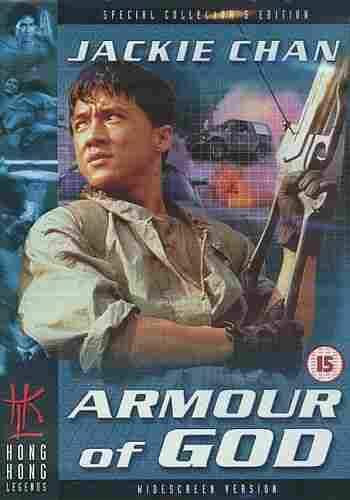 Xem Phim Áo Giáp Thượng Đế 1987