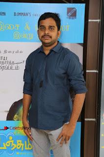 Panjumittai Tamil Movie Audio & Trailer Launch  0014.jpg
