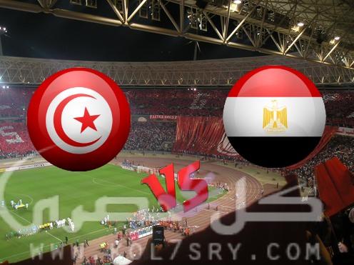موعد مباراة مصر وتونس