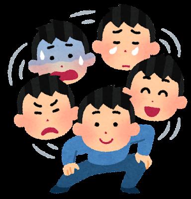情緒不安定のイラスト(男性)